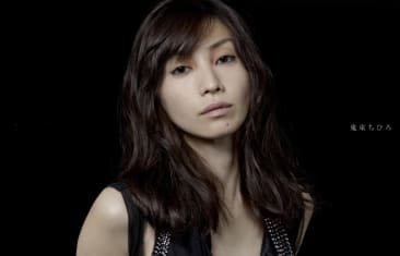 Top Timeless Japanese Songs by @Meltomo - Listium